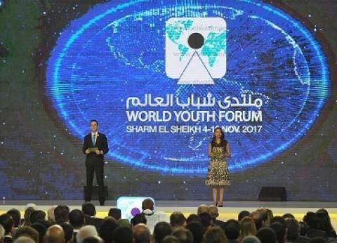 """""""من أجل مصر"""": توصيات """"منتدى الشباب"""" تهدف لتوطيد العلاقات مع إفريقيا"""