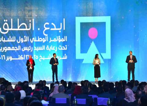 """الجندي في المؤتمر الوطني الأول: عايزين 4 أحزاب للشباب بدل """"شقق وسط البلد"""""""