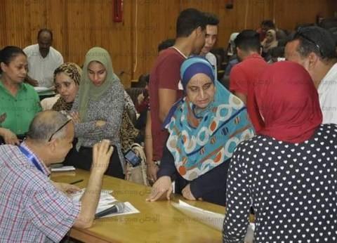 مكتب تنسيق جامعة قناة السويس يستقبل 350 طالبا وطالبة
