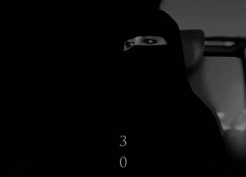 عرض فيلم 300 كم في مركز الملك عبد العزيز الثقافي العالمي