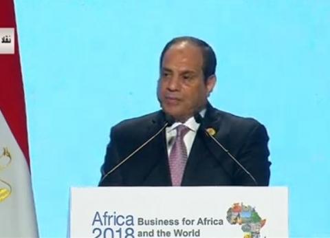السيسي: تحقيق الأمن والتنمية أهم سبل مواجهة التحديات بالقارة الإفريقية