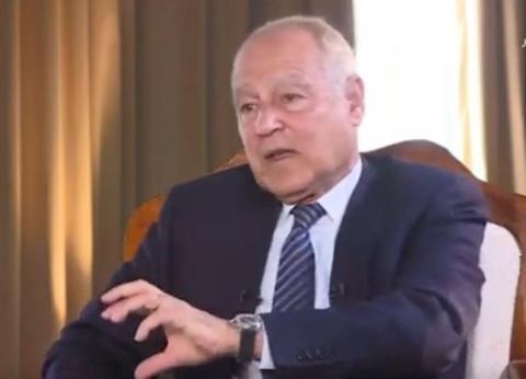أبوالغيط: الأزمة الليبية بالغة التعقيد ويصعب التوقع بحلها قريبا