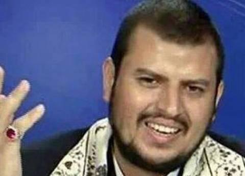 زعيم الحوثيين يصف اغتيال على عبد الله صالح اليوم بالاستثنائي والتاريخي