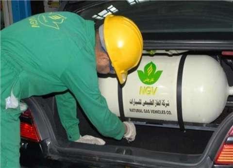 خبير سيارات: الغاز الطبيعي أوفر من البنزين في الاستهلاك والمال