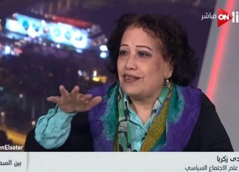 هدى زكريا: عندما أشاهد الدراما المصرية أشعر بغربة كأنني في مجتمع فضائي