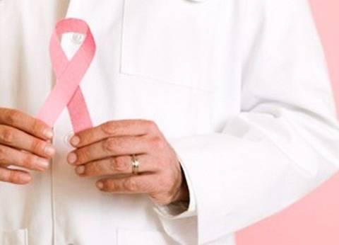 أمريكا تبتكر عملات وردية تذكارية لتمويل أبحاث السرطان