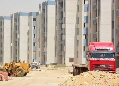 """""""الإسكان"""": تنفيذ 70% من وحدات الإسكان الاجتماعي في 6 أكتوبر"""