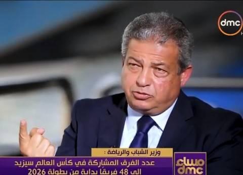 """وزير الرياضة: لدينا """"صلاح"""" وأفضل منتخب ومدير فني ولاعب في إفريقيا"""