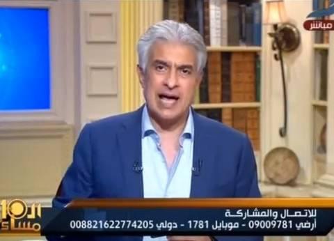 الإبراشي: مصر تعوم على بحر من الآثار