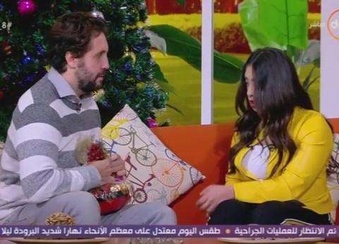 """رحمة خالد توزع """"شيكولاتة"""" على شيكو وهشام ماجد في برنامجها على الهواء"""
