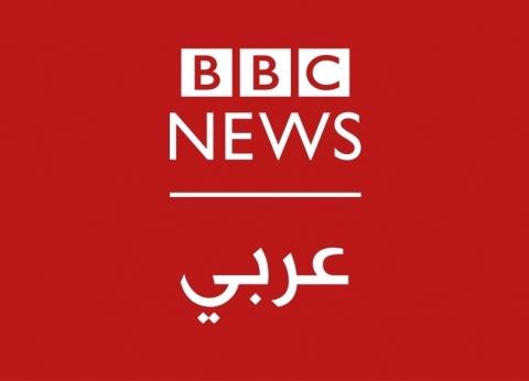 quotالاقتصاديةquot تؤجل دعوى وقف بث quotBBCquot في مصر للثلاثاء