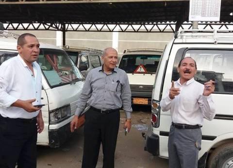 رئيس مدينة البلينا بسوهاج يتابع انتظام العمل بمواقف السيارات