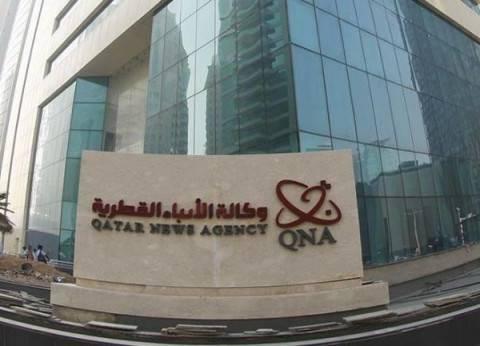 بعد أزمة تصريحات تميم.. قطر تحقق في اختراق وكالة أنبائها