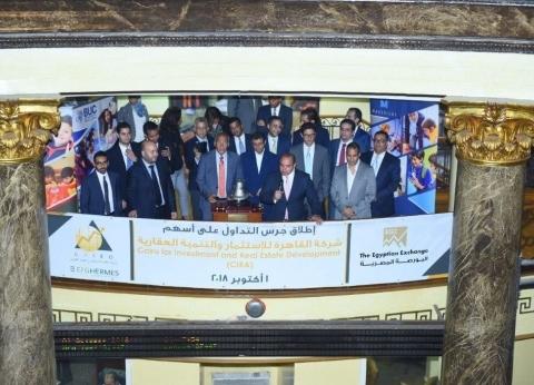 """""""فريد"""": تنويع القطاعات في البورصة يعزز من صلابة وقوة الاقتصاد المصري"""