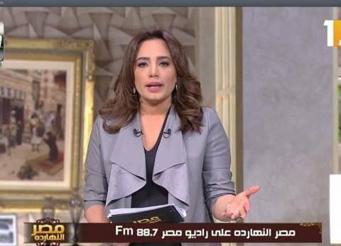 """رشا نبيل تناقش """"بيان الحكومة"""" في حوار مفتوح.. الليلة"""
