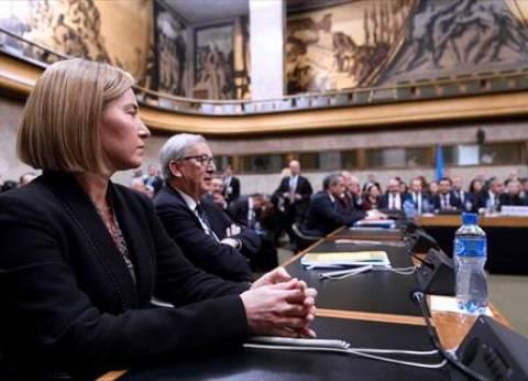 استئناف المفاوضات بين تركيا واليونان حول قبرص في سويسرا