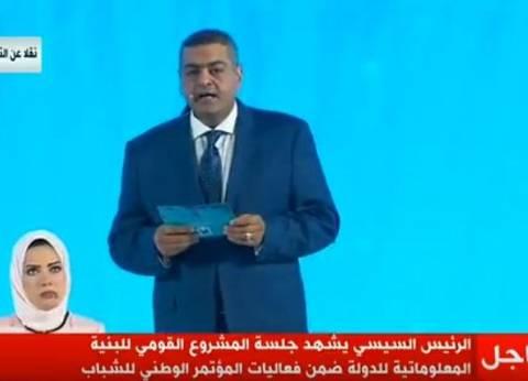 السيسي لـ اللواء أكرم: لو ميكنة بورسعيد تخلص 2019 أمال الدولة كلها أمتى
