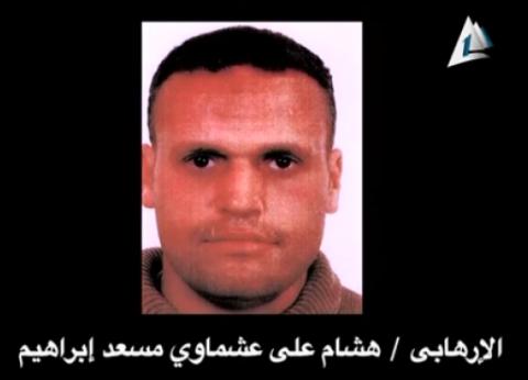 """بعد أنباء تورطه في """"الواحات"""".. 5 حوادث إرهابية برعاية هشام عشماوي"""