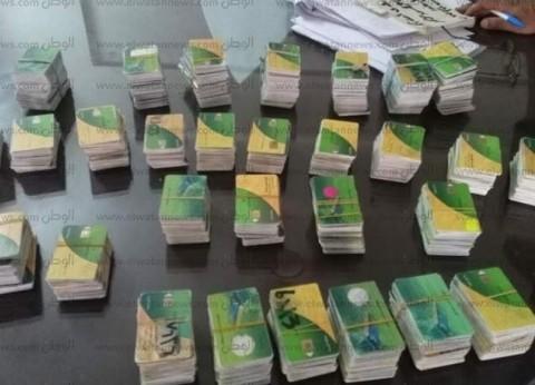 الحكومة تنفي حذف مَن يمتلك أكثر من خط محمول من «بطاقة التموين»