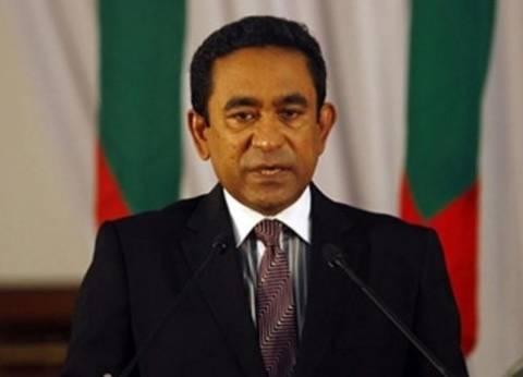 المعارضة في المالديف تطلب مساعدة الهند والولايات المتحدة لإقصاء الرئيس