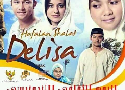 """الليلة.. الرقص الإندونيسي بـ""""أوبرا الإسكندرية"""""""