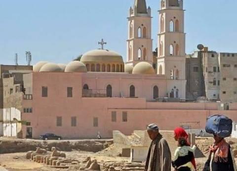 تأجيل دعوى استقلال الطائفة الأسقفية عن الإنجيلية لجلسة 5 يوليو