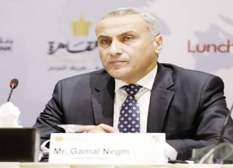 """نائب محافظ البنك المركزي يشارك فى مؤتمر """"التأجير التمويلي"""" 11 أكتوبر المقبل"""