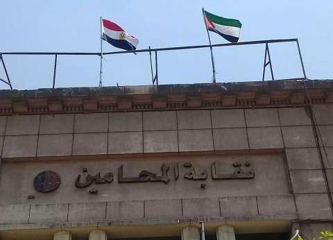 """""""محامين غرب الإسكندرية"""" توضح حقيقة مغالطات إنشاء مقرات النقابة"""