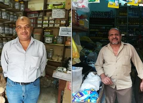 محلات العلافة والعطارة تشكو كساد بيع الفول: «مين يشترى؟»