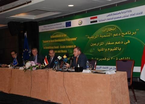 سفير الاتحاد الأوروبي: تحقيق الأمن والاستقرار في مصر يعتمد علي تثبيت أسعار الغذاء