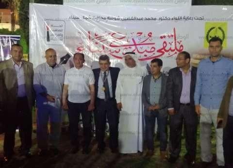 """جمعية """"صحفيين شمال سيناء"""" تحيي ذكرى العاشر من رمضان"""