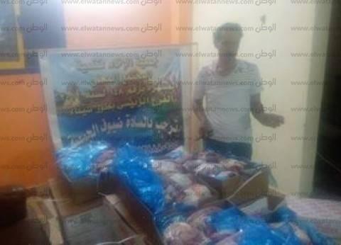 بالصور| جمعية الأورمان تهدي 500 كيلو لحم لجمعية الإيخاء بطور سيناء