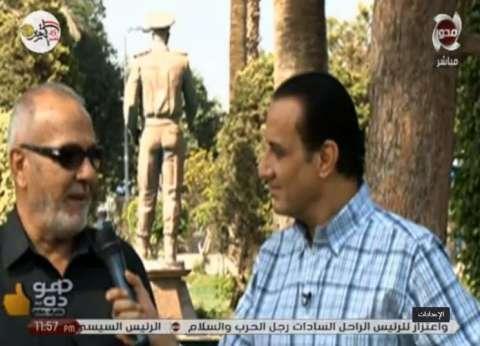"""""""الشهيد الحي"""": """"خفت على مصر من الإخوان أكتر من الصهاينة"""""""