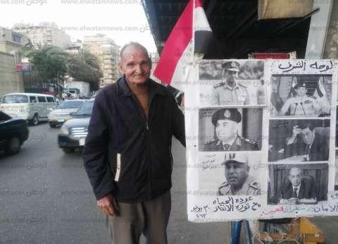 """""""الحاج حنفي"""" يشارك في الاستفتاء بدراجة وعلم مصر ولوحة شرف"""