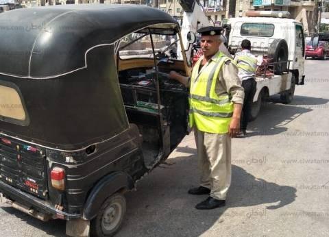 """ترخيص 234 مركبة """"توك توك"""" خلال حملات مرورية بمركز الغنايم في أسيوط"""