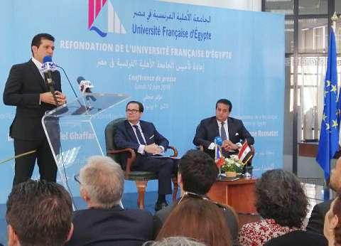 عبد الغفار: الجامعة المصرية الفرنسية توثق العلاقات وتعزز التعاون