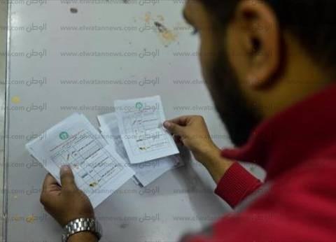 فوز نائب حزب النور بدائرة سيدي سالم في كفر الشيخ
