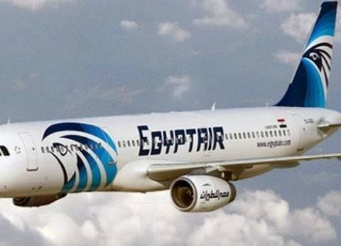"""قيادات """"مصر للطيران"""" تلتقي أسر ضحايا الطائرة المنكوبة"""