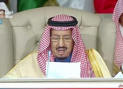 العاهل السعودي: ندعم جهود مكافحة الإرهاب والتطرف على كل المستويات