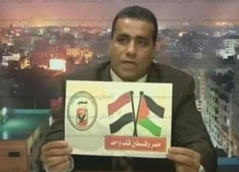 """بالصور  رابطة الأهلي بفلسطين لـ""""الوطن"""": نشكر مصر على دورها في المصالحة"""