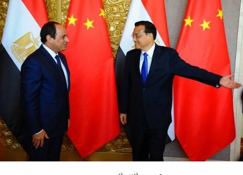 السيسي يصل إلى قصر الضيافة للقاء رئيس الوزراء الصيني