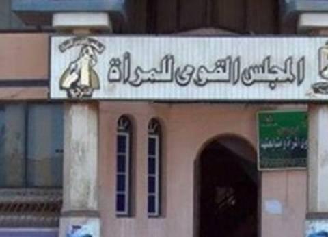 """عضو """"القومي للمرأة"""" عن ظاهرة التحرش: """"مش في مصر بس.. وشوارعنا آمنة"""""""