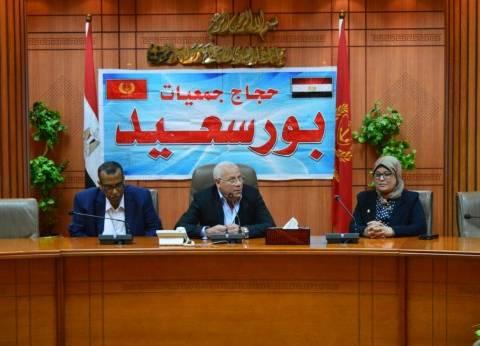محافظ بورسعيد يستقبل الفائزين في قرعة حج الجمعيات