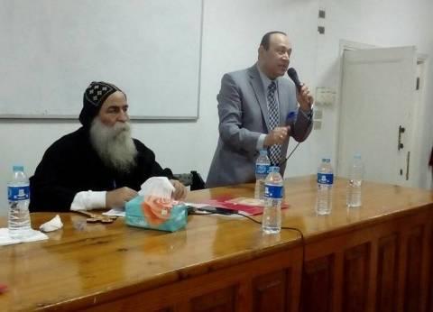 بالصور| الكنيسة الأرثوذكسية تدرب الإيبارشيات على إدارة الأزمات