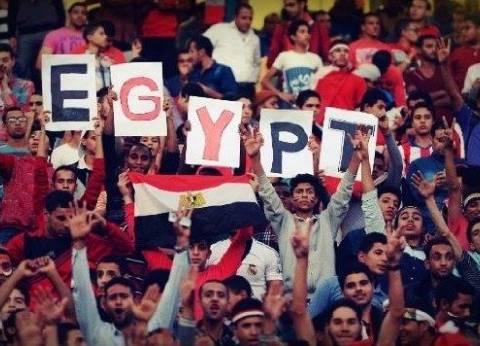 قبل مباراة الكونغو.. المشاهير والحكومة يدعمون المنتخب المصري