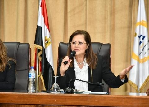 وزيرة التخطيط: بناء قدرات الإنسان أهم محاور خطة الإصلاح الإداري