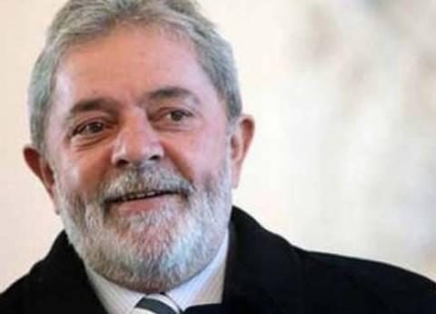 """المحكمة العليا في البرازيل تبت في مسألة سجن الرئيس الأسبق """"دا سيلفا"""""""