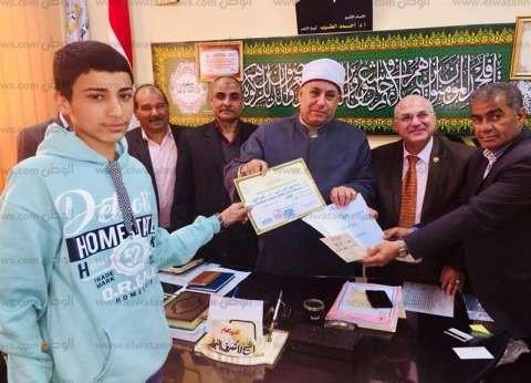 رئيس منطقة كفر الشيخ الأزهرية يكرم أوائل الشهادة الإعدادية