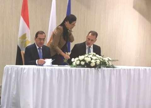 """""""البترول"""" توقع اتفاقا مع قبرص لنقل الغاز إلى مصر لإسالته وإعادة تصديره"""