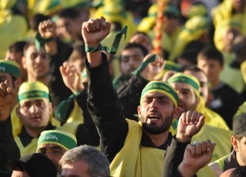 """حزب الله عن إعدام السعودية لـ""""النمر"""": """"قتلوه لأنه قال الحق"""""""